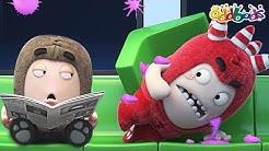 Oddbods | TROUBLE GUM | NEW EPISODES OF ODDBODS | Funny Cartoons For Children