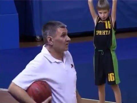 Начальная подготовка баскетболистов