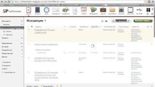 Краткий обзор Мегаплана совместная работа — megaplan.spb.ru