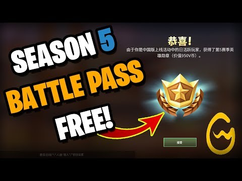 HOW TO *ACTUALLY* GET THE BATTLE PASS FOR FREE IN FORTNITE (China)