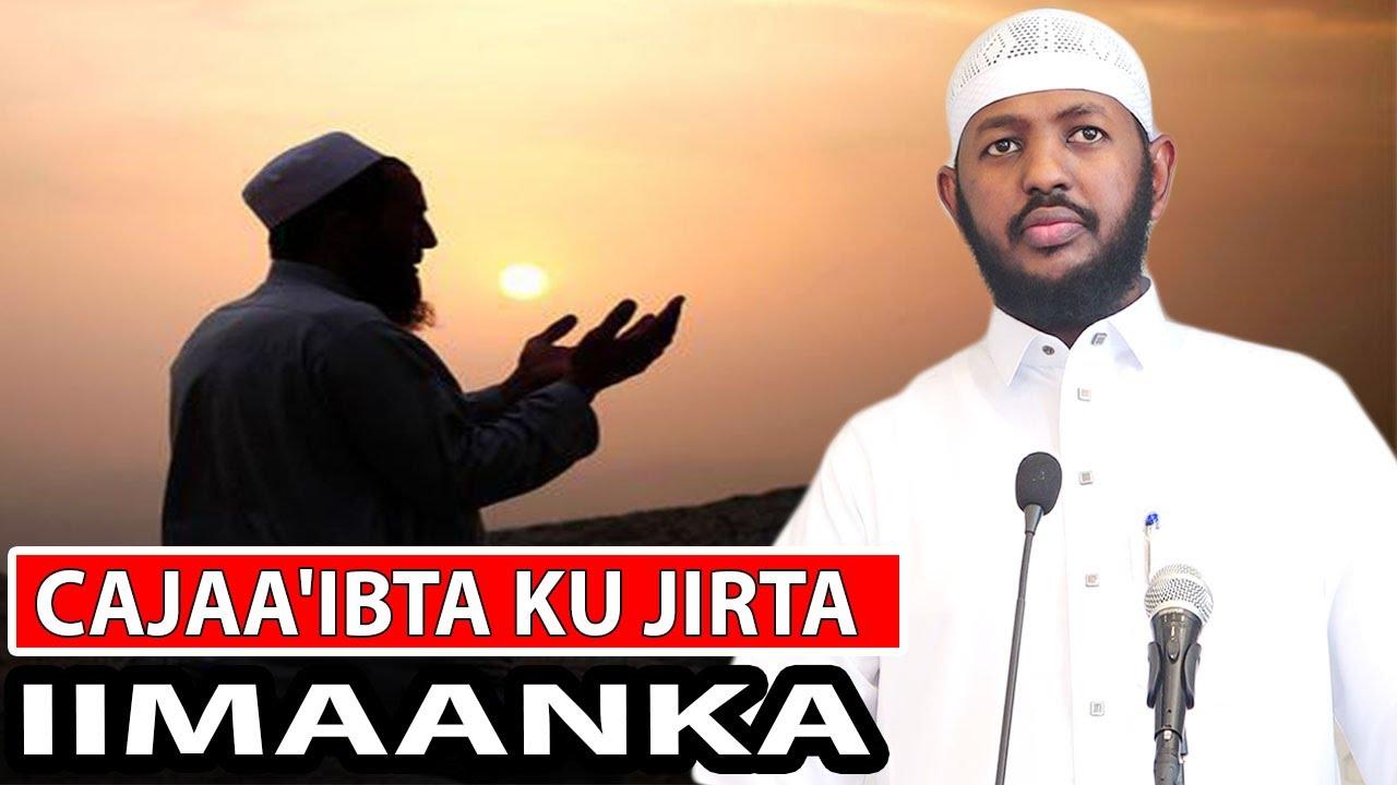 Download CAJAA'IBTA KU JIRTA IIMAANKA || Sh Maxamed Sh Cabdiweli