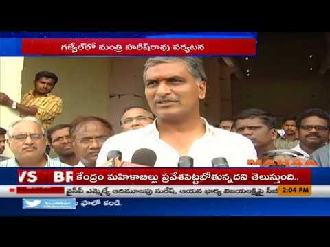 Minister Harish Rao Tour in Gajwel   Medak District   Mahaa News