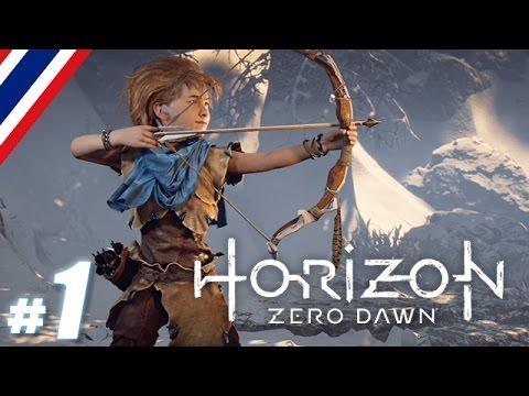 BRF - Horizon Zero Dawn # 1