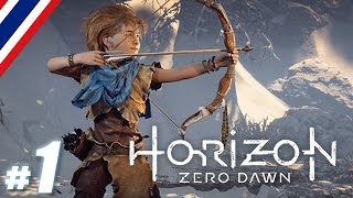 BRF - Horizon Zero Dawn # 1