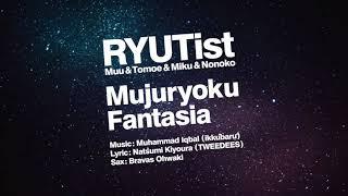 【無重力ファンタジア - RYUTist】 Lyric:Natsumi Kiyoura(TWEEDEES) M...