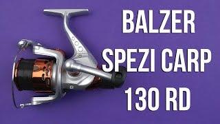 Распаковка Balzer Spezi Carp 130RD