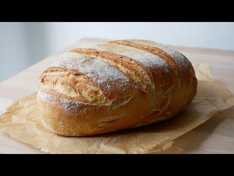 Brot Selber Backen (Rezept) || Homemade Bread (Recipe) || [ENG SUBS]