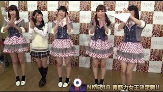 NMB48背筋力女王決定戦 7