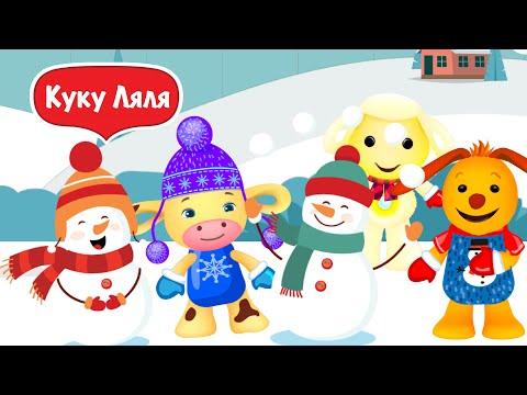 Tiny Love третий Новогодний сборник алфавита для детей приключения Тини лав играют в игры и учат