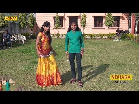 छोरी कैसे बैठी छपरिया के पीछे || Ajeet Katara Latest Rasiya 2018