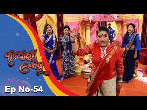 Kunwari Bohu   Full Ep 54   8th Dec 2018   Odia Serial – TarangTV