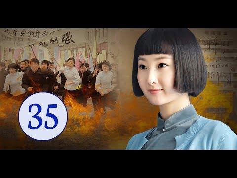 Quyết Sát - Tập 35 (Thuyết Minh) - Phim Bộ Kháng Nhật Hay Nhất 2019