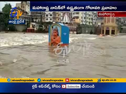 Godavari River in Nashik Flows Above Danger Mark Due to Heavy Rains