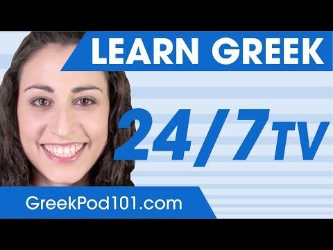 Learn Greek 24/7 with GreekPod101 TV