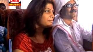 yogesh meena dadaji bhajan