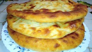 Пироги с картошкой и зелёным луком.НА КУХНЕ У ЦЫГАНОЧКИ.#пирогискартошкойизеленымлуком#