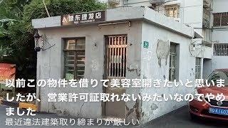 朝7時半頃の上海市街角の様子ー地下鉄藍村駅