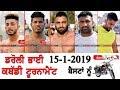 Daroli Bhai (Moga) Kabaddi Tournament 15-1-2019 Live Now