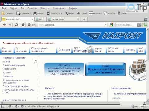 Доставка посылки с китайским товаром в Казахстан