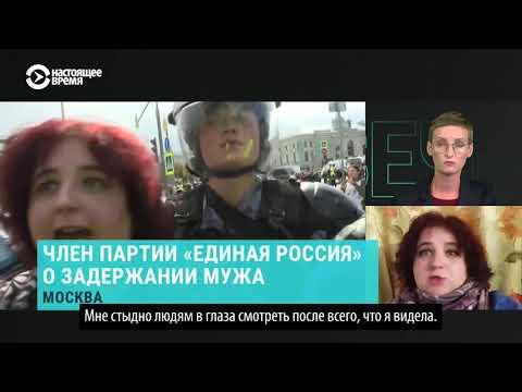 """Решила выйти из """"Единой России"""" после задержания мужа"""