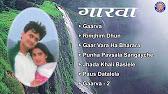 Garva All Songs | Audio Jukebox | Milind Ingle, Saumitra