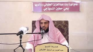 هل تبث عن النبي ﷺ أنه صام العشر من ذي الحجة - الشيخ الطريفي