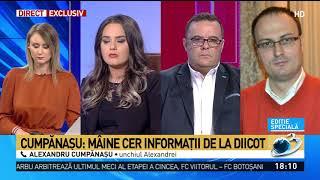Alexandru Cumpănașu, mărturii zdrobitoare despre complicii lui Gheorghe Dincă: Cred că ei au lu