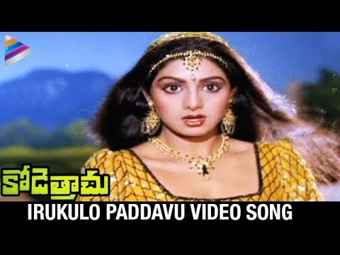 Jackie Sobhan Babu Movie Songs | MP3 Download
