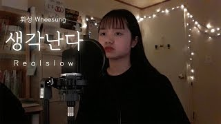 Hi, my name is yugyeong i am a middle school student living in jeju island if you like video, please like, and leave comment! plus, don't forget to subs...