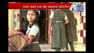 Narmada: More than 150 Girl Students Fall Ill consuming School Food |iNews