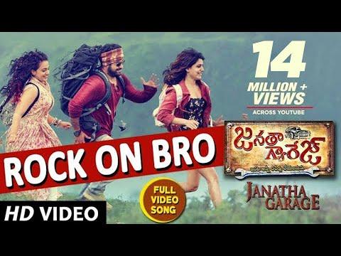 Janatha Garage  Songs | Rock On Bro Full  Song | Jr Ntr | Samantha | Nithya Menen | Dsp