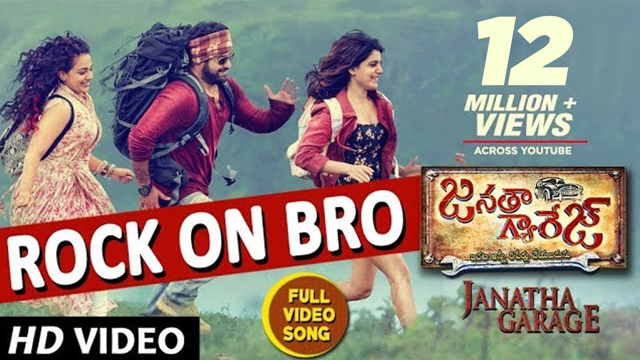 Download Janatha Garage Songs | Rock On Bro Full Video Song | Jr NTR | Samantha | Nithya Menen | DSP