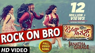 Janatha Garage Songs | Rock On Bro Full Video Song | Jr NTR | Samantha | Nithya Menen | DSP