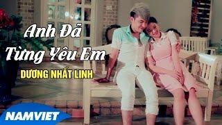 Anh Đã Từng Yêu Em - Dương Nhất Linh (OST Thần Bài Khô Mực) [MV OFFICIAL]