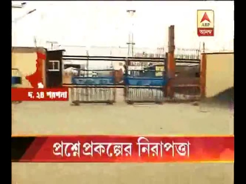 Question arises on the security of the Bhangar Power grid project