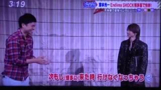 Endless SHOCK博多座公演千穐楽 光一さん囲み取材.