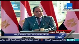 الرئيس السيسى يبشر أهالى الأسكندرية والساحل والبحيرة بعمل الحكومة على أزمة السيول والأمطار