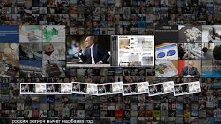 Смотреть видео Путин нашел способ изменить жизнь миллионов семей в России Общество Россия онлайн