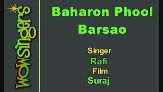 Baharon Phool Barsao - Hindi Karaoke - Wow Singers