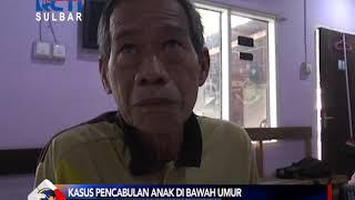 Kasus Pencabulan Anak Dibawah Umur | Seputar iNews Sulbar | 30-04-2018