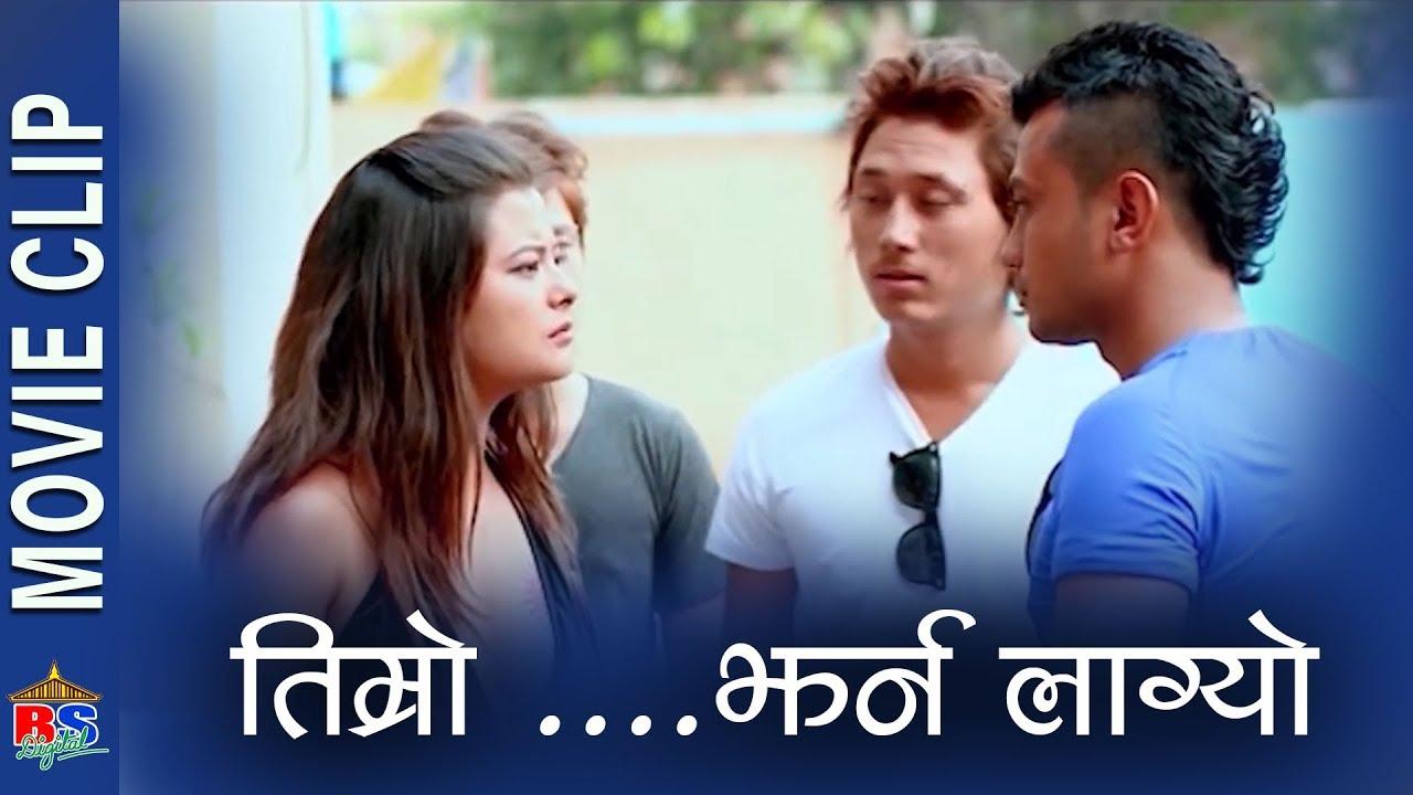 Download तिम्रो ...... झर्न लाग्यो    Nepali Movie Clip    Bindass   