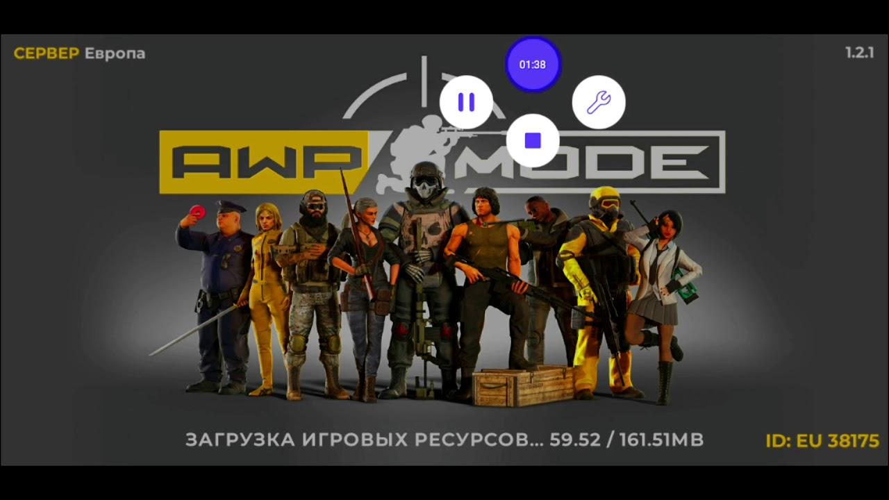 обзор игры AWP MODE: Sniper 3D Online Шутер 2019 года