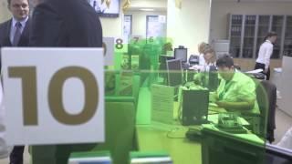 Ярославский предприниматель стал миллионным клиентом системы «Сбербанк Бизнес Онлайн»