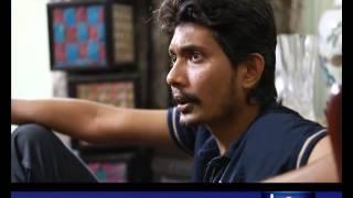 Interrogation, 16 May 2015 Samaa Tv