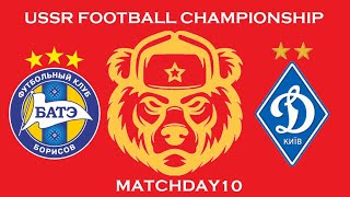 Matchday 10. FC BATE BORISOV 0:3 FC DYNAMO KIEV