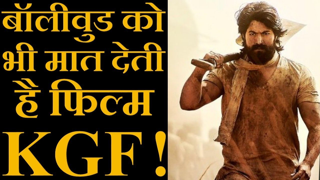 Kgf Chapter 1 Full Movie Review Explained In Hindi Yash Srinidhi