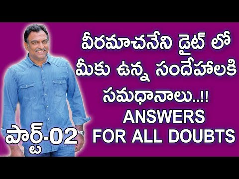 Answers For Doubts By Veeramachaneni Ramakrishna Garu | Q&A Session Part-2 | Gold Star Entertainment
