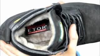 Мужские зимние ботинки Этор 302 7285 nubuk.wmv(Чтобы купить эти мужские зимние ботинки Etor, перейдите по ссылке: http://goodway.ua/botinki-muzhskije-sportivnyje-etor-302-7285-nubuk.html...., 2012-02-02T08:06:33.000Z)