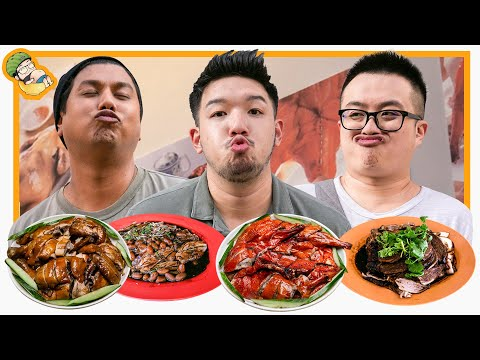 Food King Singapore: The Best Duck Rice in Singapore!