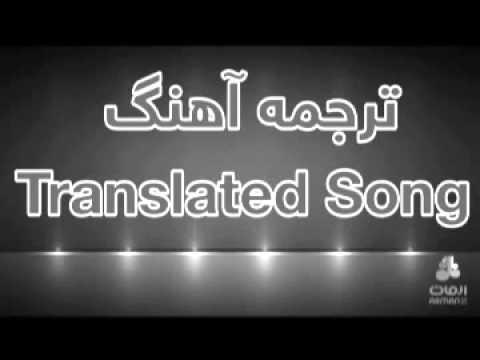 Translated Song - Bin Tere